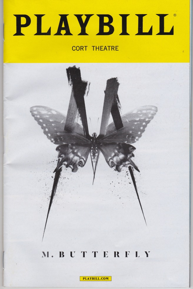 BWAY M Butterfly