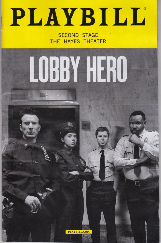 BWAY Lobby Hero
