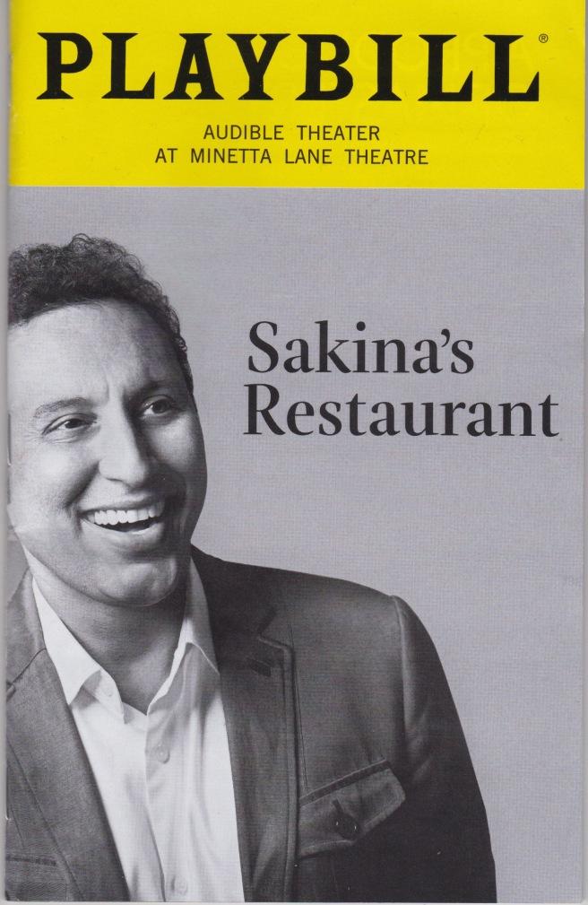 OB Sakina's Restaurant